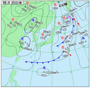 3月23日(月)15時の実況天気図