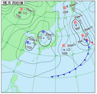 3月24日(火)15時の実況天気図