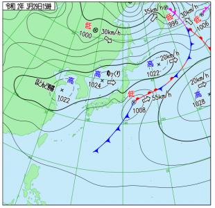 3月29日(日)15時の実況天気図