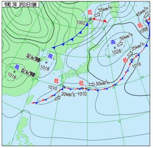 3月31日(火)15時の実況天気図