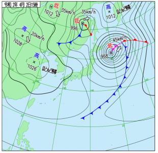 4月2日(木)15時の実況天気図