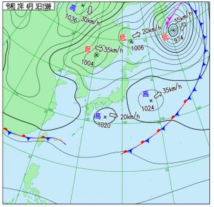 4月3日(金)15時の実況天気図