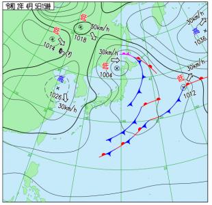 4月5日(日)15時の実況天気図