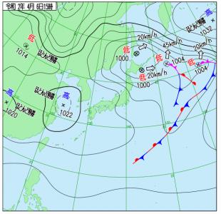 4月6日(月)15時の実況天気図