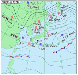 4月7日(火)15時の実況天気図