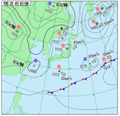 4月8日(水)15時の実況天気図