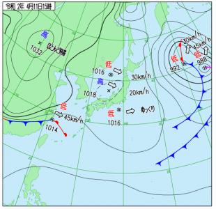 4月11日(土)15時の実況天気図