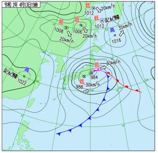 4月13日(月)15時の実況天気図