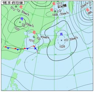 4月17日(金)15時の実況天気図