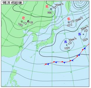4月30日(木)15時の実況天気図
