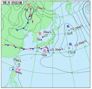 5月16日(土)15時の実況天気図