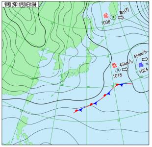 11月30日(月)15時の実況天気図