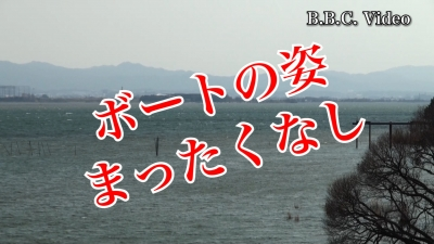 南西の強風で大荒れの琵琶湖(YouTubeムービー)