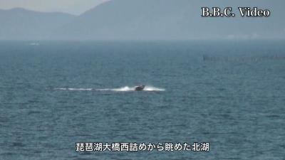 快晴軽風!! 3連休中日の琵琶湖(YouTubeムービー)
