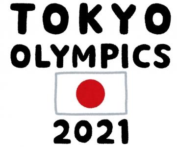 TOKYO OLYMPICS 2021(いらすとや)