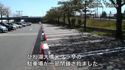 緊急事態宣言と湖岸の駐車場閉鎖中!! 土曜日の琵琶湖(YouTubeムービー)