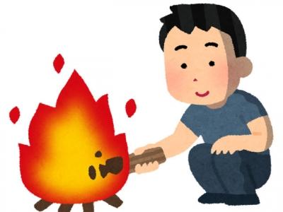 焚き火(いらすとや)