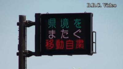 こどもの日の琵琶湖!! 走ってるボートが目立つんですけど・・・(YouTubeムービー)