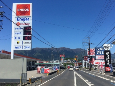 レギュラーガソリン123円/L ハイオク134円/L 西近江路沿い大津市真野のセルフGSで(20/05/07)