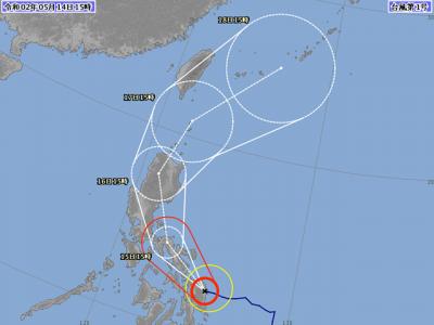 台風1号進路図(5月14日18時)
