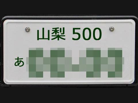 20200519151854df6.jpg