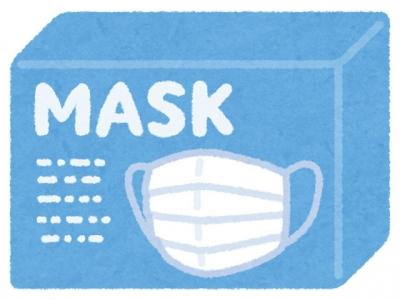 箱入りマスク(いらすとや)