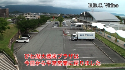 移動自粛解除初日はガラ空きの琵琶湖(YouTubeムービー)