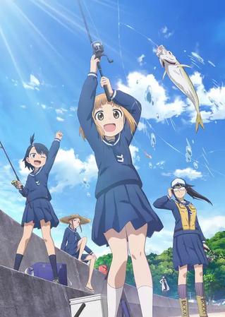 アニメ「放課後ていぼう日誌」7月から放送再開