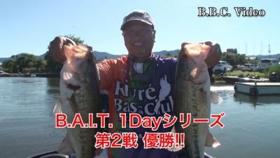 みたら〜の明日はいいことあるさ!! B.A.I.T.1Dayシリーズ第2戦優勝(YouTubeムービー)