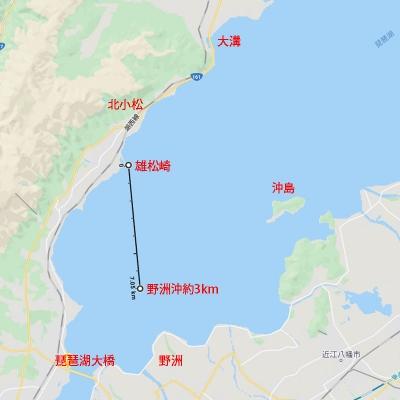 転覆ボートが流された距離