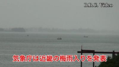 梅雨入り発表直前の琵琶湖!! 平日の湖上はガラ空きです(YouTubeムービー)