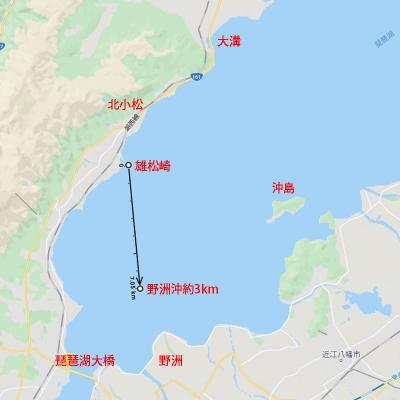 転覆したボートの漂流コース