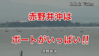 土曜日の琵琶湖!! 赤野井沖はボートがいっぱい(YouTubeムービー)