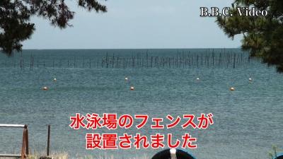 びわ湖の日の琵琶湖はガラ空き!! 真野浜に水泳場のフェンスが設置されました(YouTubeムービー)