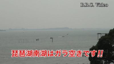 盆休み初日の琵琶湖!! 湖上はガラ空き(YouTubeムービー)