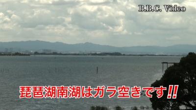 盆休みなのか平日なのか!? 琵琶湖南湖はガラ空き(YouTubeムービー)