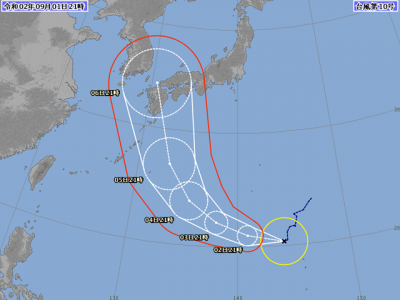 台風10号進路図(9月1日21時)