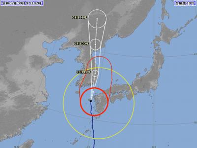 台風10号進路図(9月7日2時)