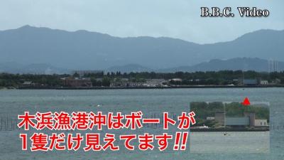 台風10号通過中の琵琶湖!! 木浜沖はボートが1隻だけ(YouTubeムービー)