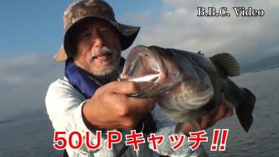 みたら〜の明日はいいことあるさ!! BATNET優勝前日の下物沖 Part3(YouTubeムービー)
