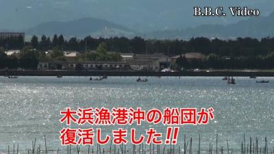木浜沖の船団復活!! 雨の止み間の琵琶湖(YouTubeムービー)