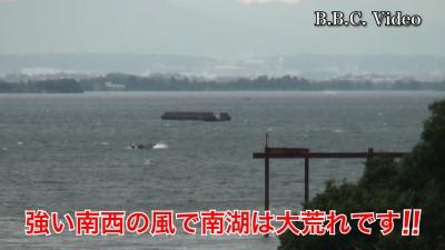 4連休直前!! 強い南西の風で大荒れの琵琶湖(YouTubeムービー)