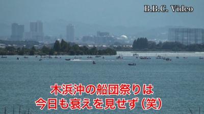 SWの4連休3日目の琵琶湖!! 爽やかな秋晴れで湖上は大賑わい(YouTubeムービー)
