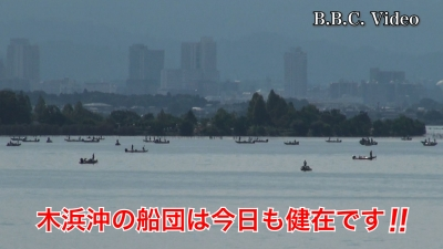 SWの4連休最終日の琵琶湖!! 秋らしい空模様で船団は続いてます(YouTubeムービー)