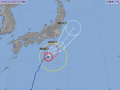 台風12号進路図(9月23日9時)