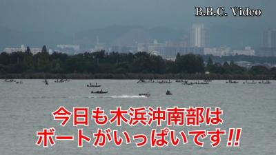 土曜日の琵琶湖!! 木浜沖はボートがいっぱい 下物沖の船団は解散しました(YouTubeムービー)