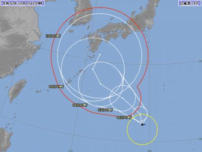 台風14号進路図(10月5日9時)