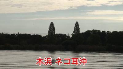 みたら〜の明日はいいことあるさ!! ボイル祭りにさようなら Part2(YouTubeムービー)