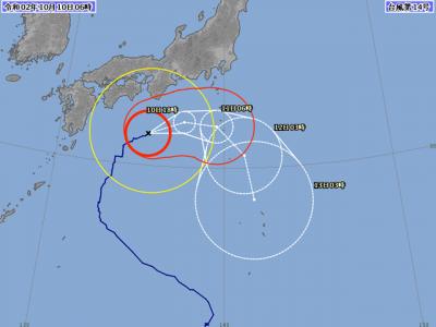 台風14号進路図(10月10日6時)