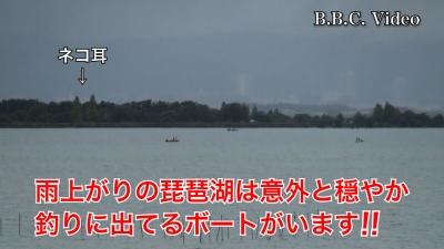 台風14号襲来!! 雨上がりの琵琶湖は意外土穏やか(YouTubeムービー)